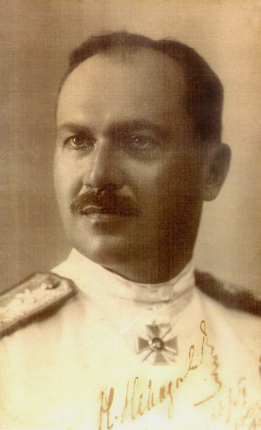 Невадовский Николай Дмитриевич
